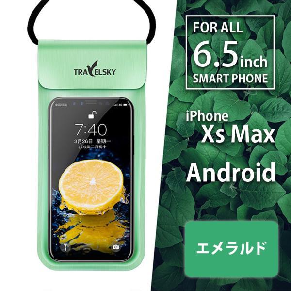 防水 ポーチ 防水 ケース 防水 カバー スマホ ケース iPhone ケース 6.5インチ 収納可能|monocase-store|14