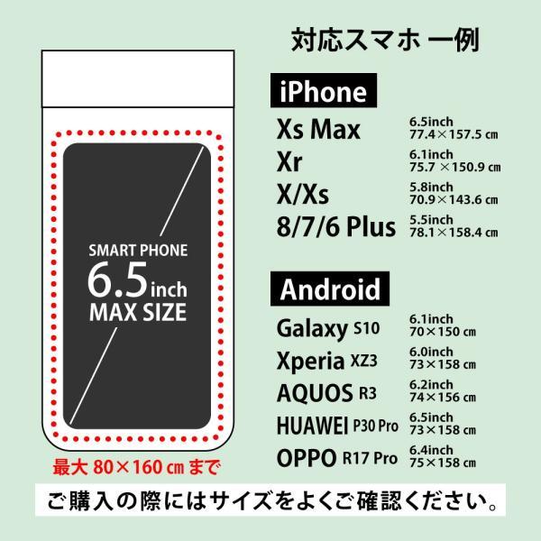 防水 ポーチ 防水 ケース 防水 カバー スマホ ケース iPhone ケース 6.5インチ 収納可能|monocase-store|15