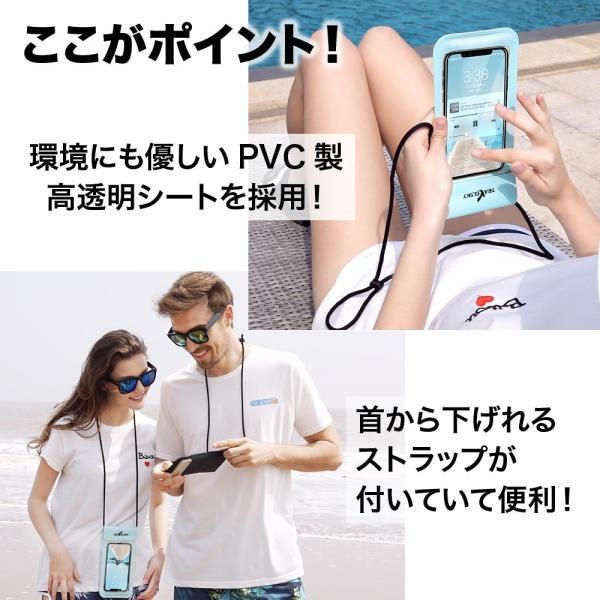 防水 ポーチ 防水 ケース 防水 カバー スマホ ケース iPhone ケース 6.5インチ 収納可能|monocase-store|04