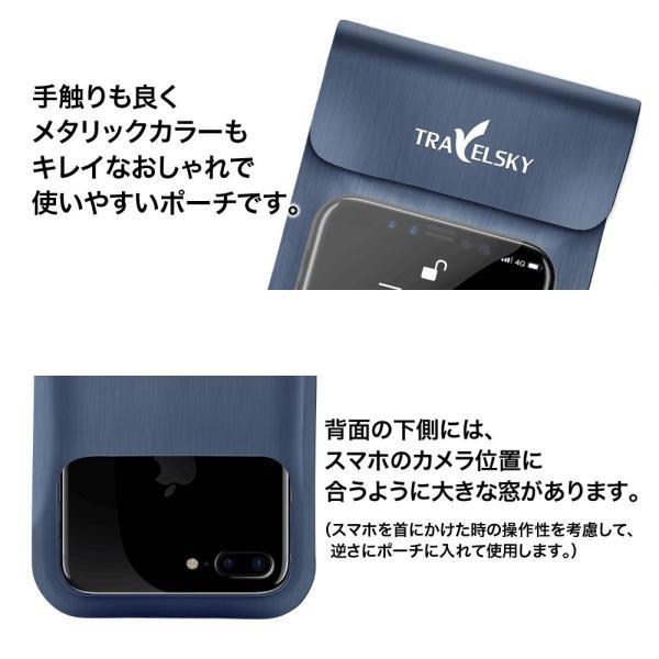 防水 ポーチ 防水 ケース 防水 カバー スマホ ケース iPhone ケース 6.5インチ 収納可能|monocase-store|05