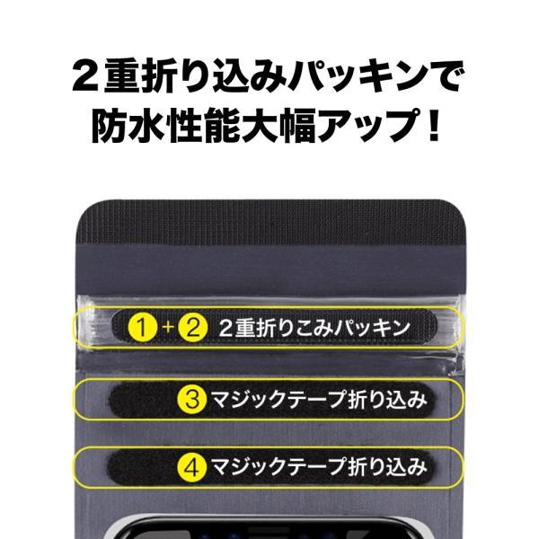 防水 ポーチ 防水 ケース 防水 カバー スマホ ケース iPhone ケース 6.5インチ 収納可能|monocase-store|06