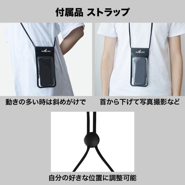 防水 ポーチ 防水 ケース 防水 カバー スマホ ケース iPhone ケース 6.5インチ 収納可能|monocase-store|07