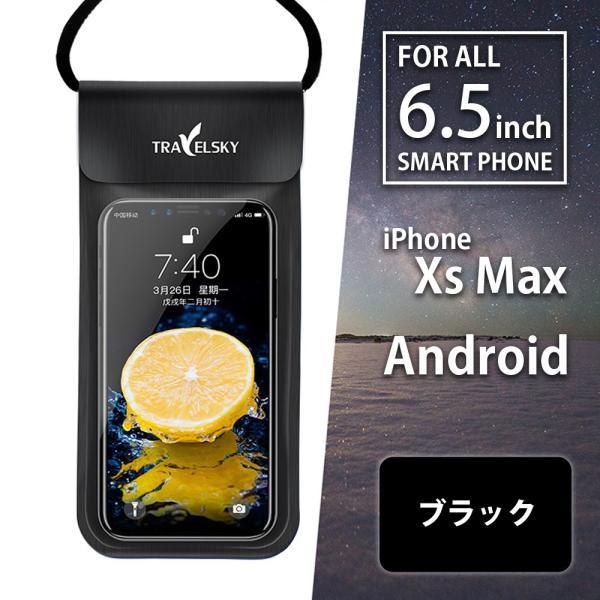 防水 ポーチ 防水 ケース 防水 カバー スマホ ケース iPhone ケース 6.5インチ 収納可能|monocase-store|08