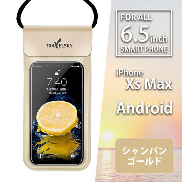 防水 ポーチ 防水 ケース 防水 カバー スマホ ケース iPhone ケース 6.5インチ 収納可能|monocase-store|09