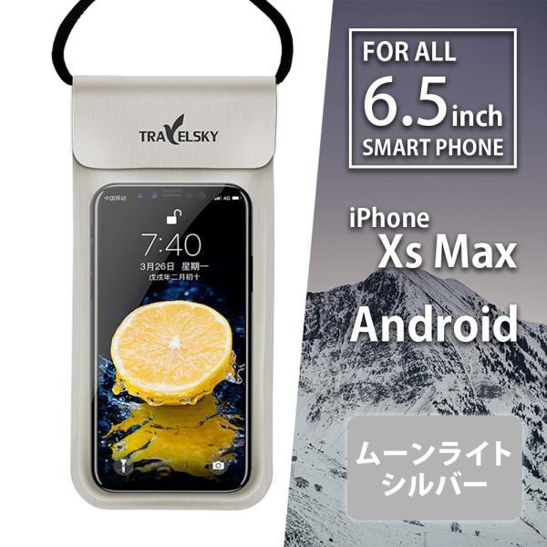 防水 ポーチ 防水 ケース 防水 カバー スマホ ケース iPhone ケース 6.5インチ 収納可能|monocase-store|10