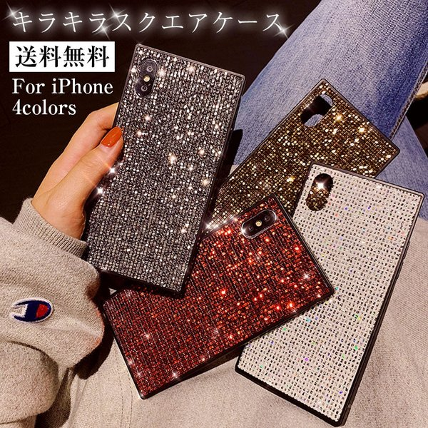 iPhone ケース iPhone XsMax iPhone XR iPhone X iPhone XS iPhone 8 iPhone 7 Plus 四角い ソフト キラキラ スクエア