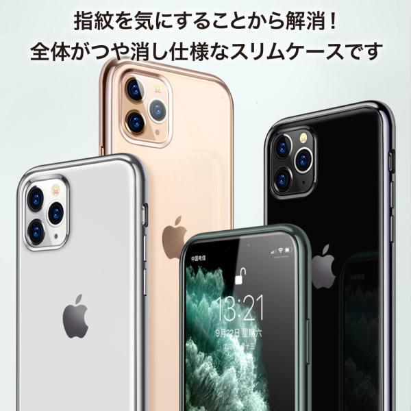 iPhone11 ケース iphone11 pro max おしゃれ アイフォン11 携帯ケース スマホカバー マット つや消し|monocase-store|02