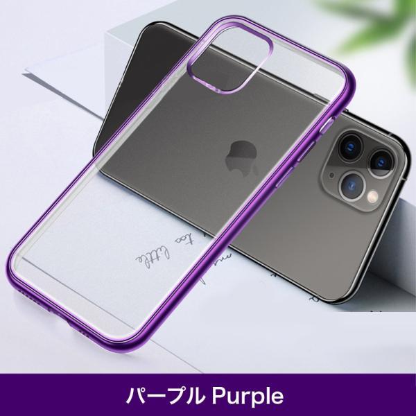 iPhone11 ケース iphone11 pro max おしゃれ アイフォン11 携帯ケース スマホカバー マット つや消し|monocase-store|11