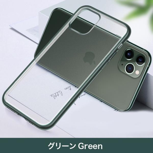iPhone11 ケース iphone11 pro max おしゃれ アイフォン11 携帯ケース スマホカバー マット つや消し|monocase-store|12