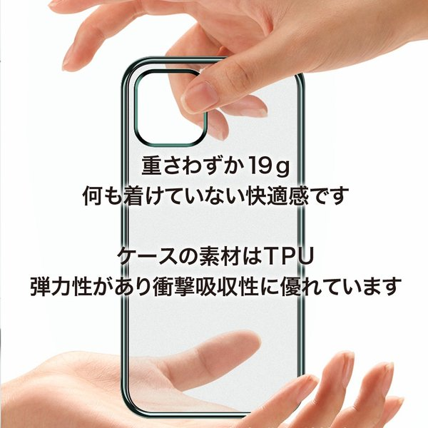 iPhone11 ケース iphone11 pro max おしゃれ アイフォン11 携帯ケース スマホカバー マット つや消し|monocase-store|03