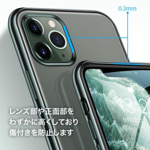 iPhone11 ケース iphone11 pro max おしゃれ アイフォン11 携帯ケース スマホカバー マット つや消し|monocase-store|04