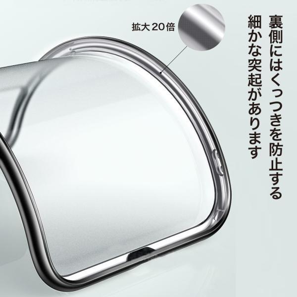 iPhone11 ケース iphone11 pro max おしゃれ アイフォン11 携帯ケース スマホカバー マット つや消し|monocase-store|05