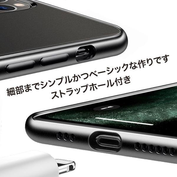 iPhone11 ケース iphone11 pro max おしゃれ アイフォン11 携帯ケース スマホカバー マット つや消し|monocase-store|06