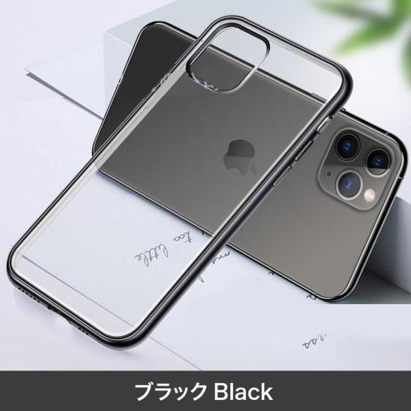 iPhone11 ケース iphone11 pro max おしゃれ アイフォン11 携帯ケース スマホカバー マット つや消し|monocase-store|08