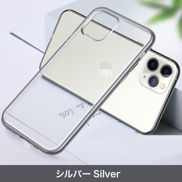 iPhone11 ケース iphone11 pro max おしゃれ アイフォン11 携帯ケース スマホカバー マット つや消し|monocase-store|09