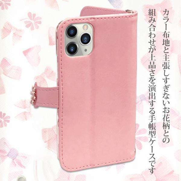 iPhone 11 ケース 手帳型 iphone11 pro max スマホケース タッセル付き カード収納 アイフォン 手帳型カバー 花柄|monocase-store|02