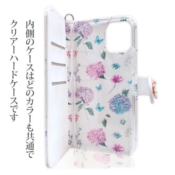iPhone 11 ケース 手帳型 iphone11 pro max スマホケース タッセル付き カード収納 アイフォン 手帳型カバー 花柄|monocase-store|04