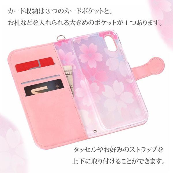 iPhone 11 ケース 手帳型 iphone11 pro max スマホケース タッセル付き カード収納 アイフォン 手帳型カバー 花柄|monocase-store|05