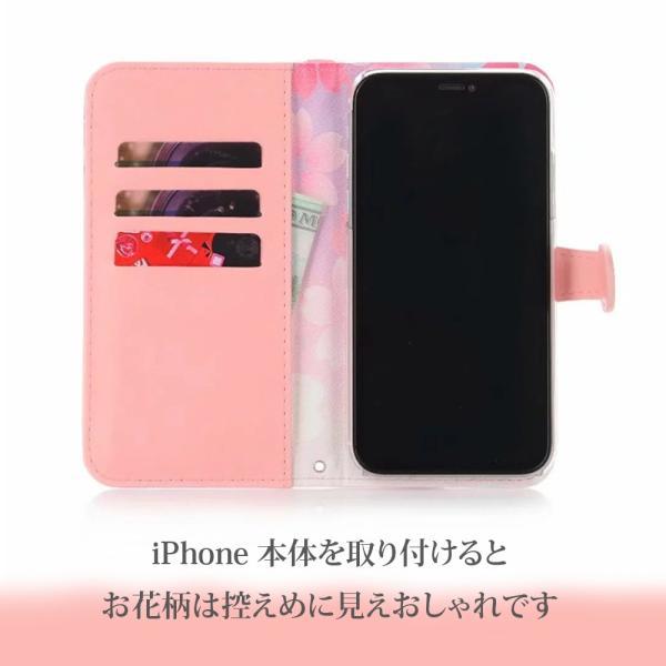 iPhone 11 ケース 手帳型 iphone11 pro max スマホケース タッセル付き カード収納 アイフォン 手帳型カバー 花柄|monocase-store|06