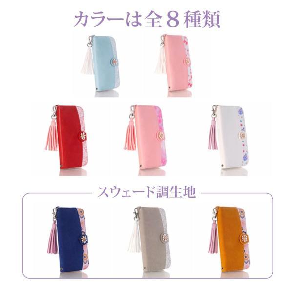 iPhone 11 ケース 手帳型 iphone11 pro max スマホケース タッセル付き カード収納 アイフォン 手帳型カバー 花柄|monocase-store|09