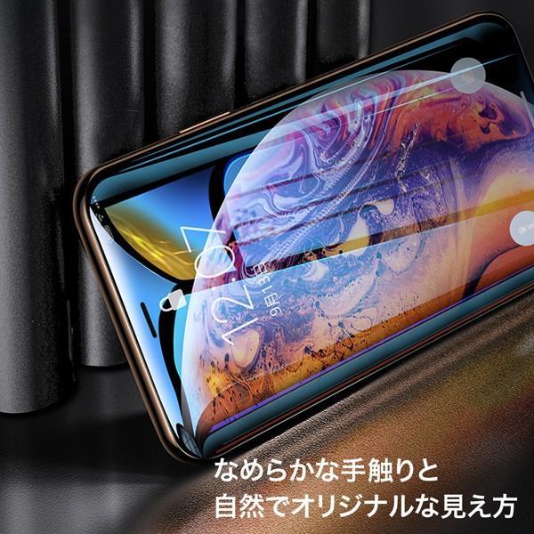 iPhone 強化ガラスフィルム スマホ液晶保護フィルム iPhone 11ProMax iPhone 11Pro iPhone 11 iPhone XsMax iPhone XR iPhone XS iPhone 8|monocase-store|04