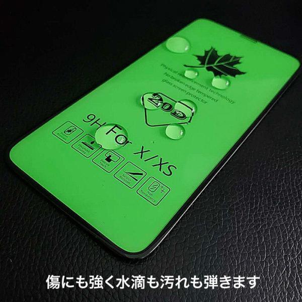 iPhone 強化ガラスフィルム スマホ液晶保護フィルム iPhone 11ProMax iPhone 11Pro iPhone 11 iPhone XsMax iPhone XR iPhone XS iPhone 8|monocase-store|05