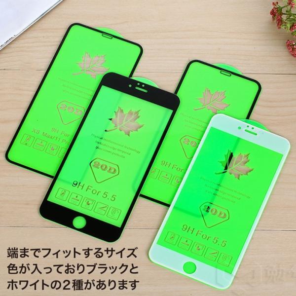 iPhone 強化ガラスフィルム スマホ液晶保護フィルム iPhone 11ProMax iPhone 11Pro iPhone 11 iPhone XsMax iPhone XR iPhone XS iPhone 8|monocase-store|06
