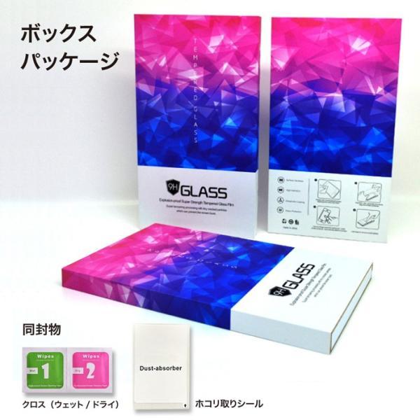 iPhone 強化ガラスフィルム スマホ液晶保護フィルム iPhone 11ProMax iPhone 11Pro iPhone 11 iPhone XsMax iPhone XR iPhone XS iPhone 8|monocase-store|07