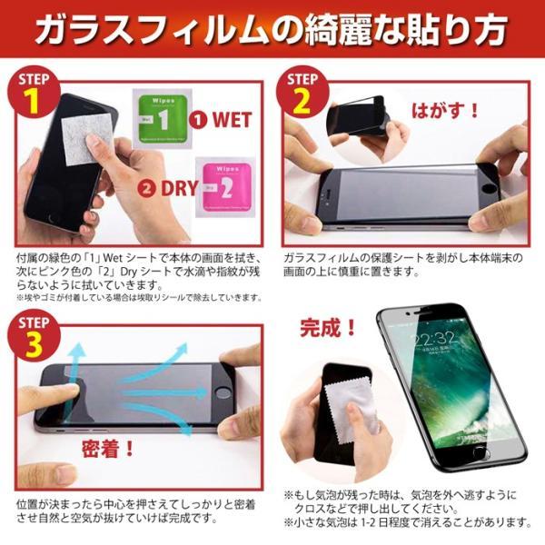 iPhone 強化ガラスフィルム スマホ液晶保護フィルム iPhone 11ProMax iPhone 11Pro iPhone 11 iPhone XsMax iPhone XR iPhone XS iPhone 8|monocase-store|09