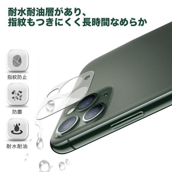 iPhone11 カメラ保護フィルム カメラレンズ カメラ保護 iPhone11 Pro Max クリア 全面保護 強化ガラス|monocase-store|03