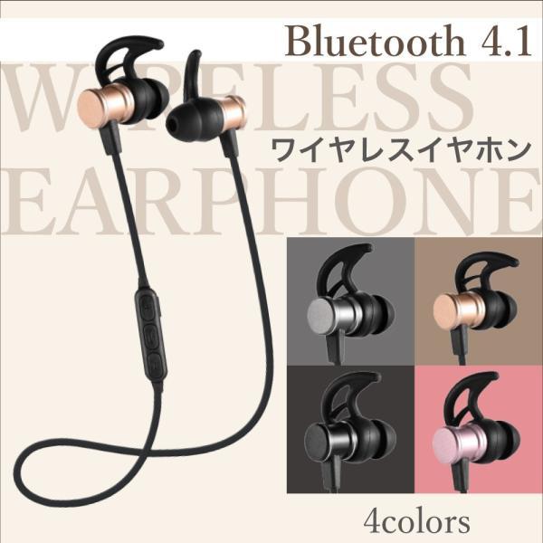 ワイヤレスイヤホン Bluetooth イヤホン スポーツ ランニング 無線イヤホン monocase-store
