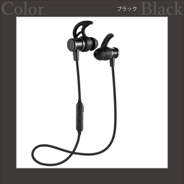 ワイヤレスイヤホン Bluetooth イヤホン スポーツ ランニング 無線イヤホン monocase-store 11