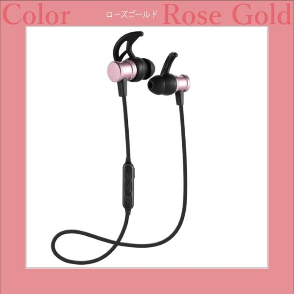 ワイヤレスイヤホン Bluetooth イヤホン スポーツ ランニング 無線イヤホン monocase-store 12