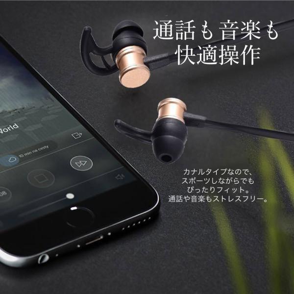ワイヤレスイヤホン Bluetooth イヤホン スポーツ ランニング 無線イヤホン monocase-store 03