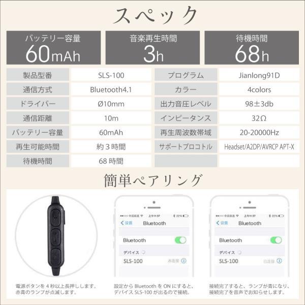 ワイヤレスイヤホン Bluetooth イヤホン スポーツ ランニング 無線イヤホン monocase-store 06