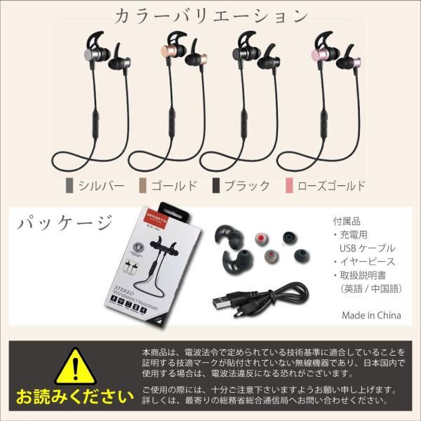 ワイヤレスイヤホン Bluetooth イヤホン スポーツ ランニング 無線イヤホン monocase-store 08
