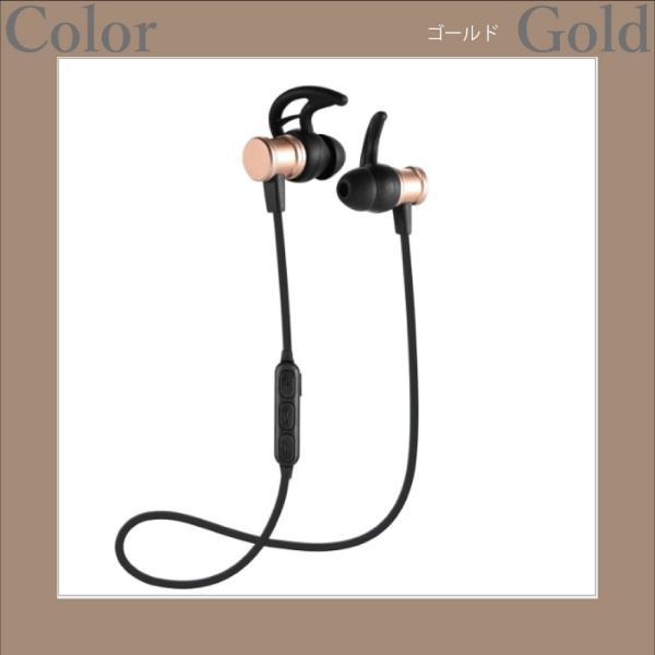 ワイヤレスイヤホン Bluetooth イヤホン スポーツ ランニング 無線イヤホン monocase-store 09