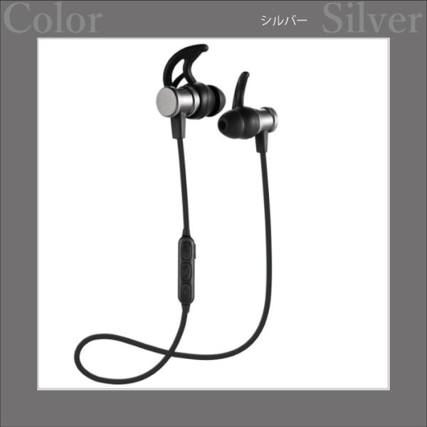 ワイヤレスイヤホン Bluetooth イヤホン スポーツ ランニング 無線イヤホン monocase-store 10