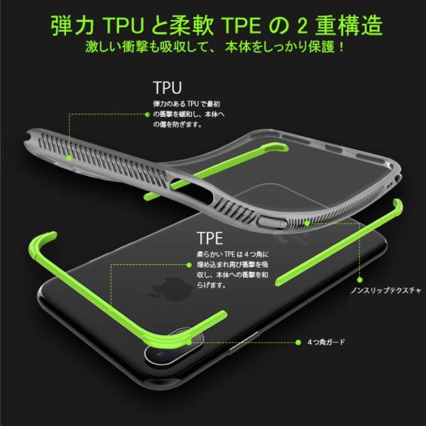 スマホケース iPhone iPhoneX iPhone8 iPhone7 耐衝撃 ソフト セール品 monocase-store 02