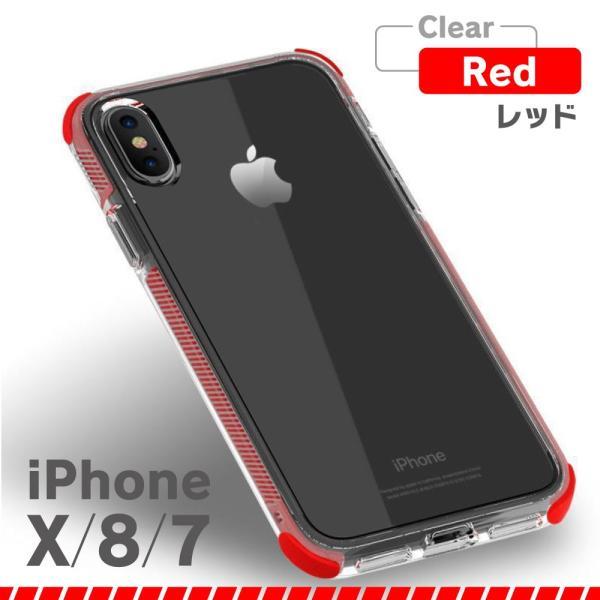 スマホケース iPhone iPhoneX iPhone8 iPhone7 耐衝撃 ソフト セール品 monocase-store 11