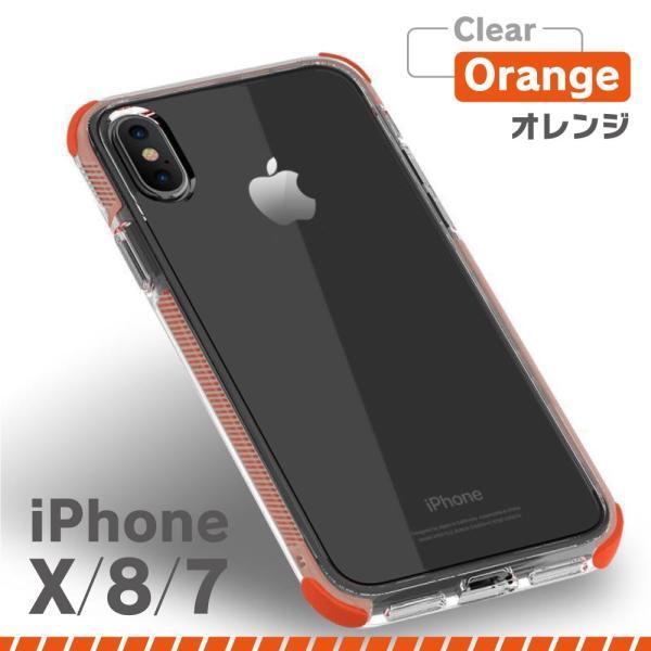 スマホケース iPhone iPhoneX iPhone8 iPhone7 耐衝撃 ソフト セール品 monocase-store 12