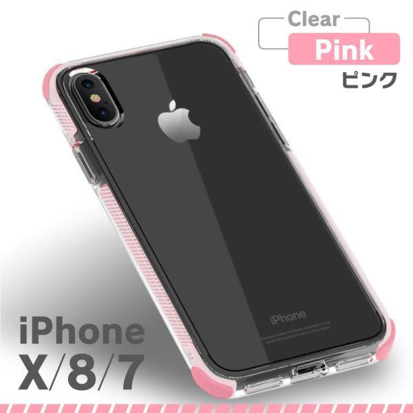 スマホケース iPhone iPhoneX iPhone8 iPhone7 耐衝撃 ソフト セール品 monocase-store 13
