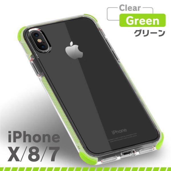 スマホケース iPhone iPhoneX iPhone8 iPhone7 耐衝撃 ソフト セール品 monocase-store 14