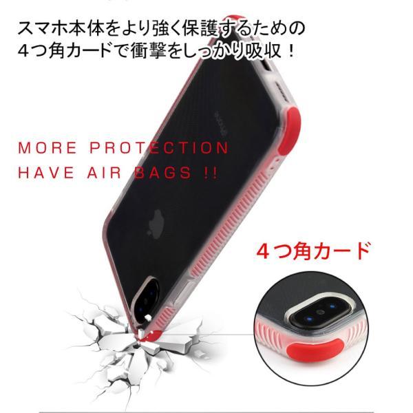 スマホケース iPhone iPhoneX iPhone8 iPhone7 耐衝撃 ソフト セール品 monocase-store 03