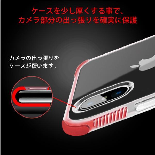 スマホケース iPhone iPhoneX iPhone8 iPhone7 耐衝撃 ソフト セール品 monocase-store 05