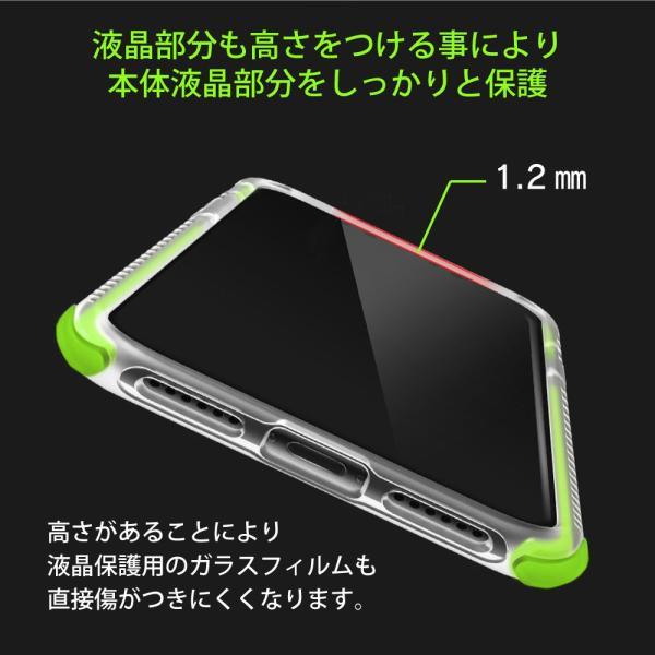 スマホケース iPhone iPhoneX iPhone8 iPhone7 耐衝撃 ソフト セール品 monocase-store 06