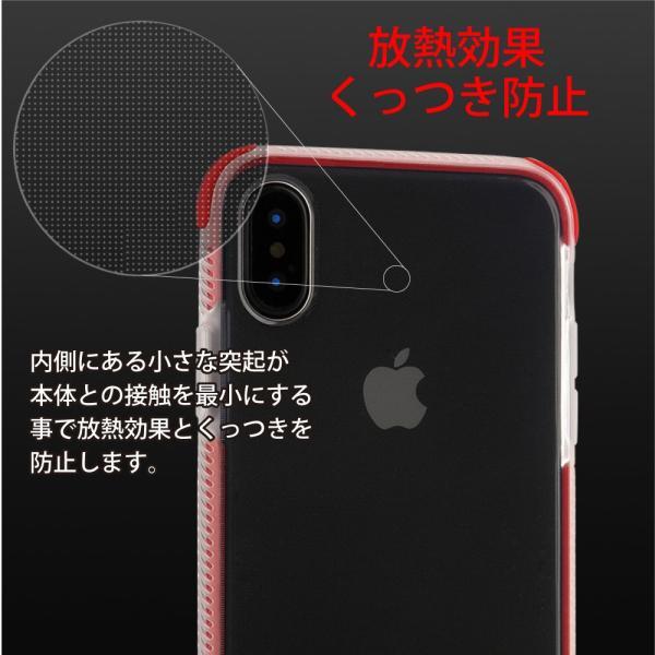 スマホケース iPhone iPhoneX iPhone8 iPhone7 耐衝撃 ソフト セール品 monocase-store 07