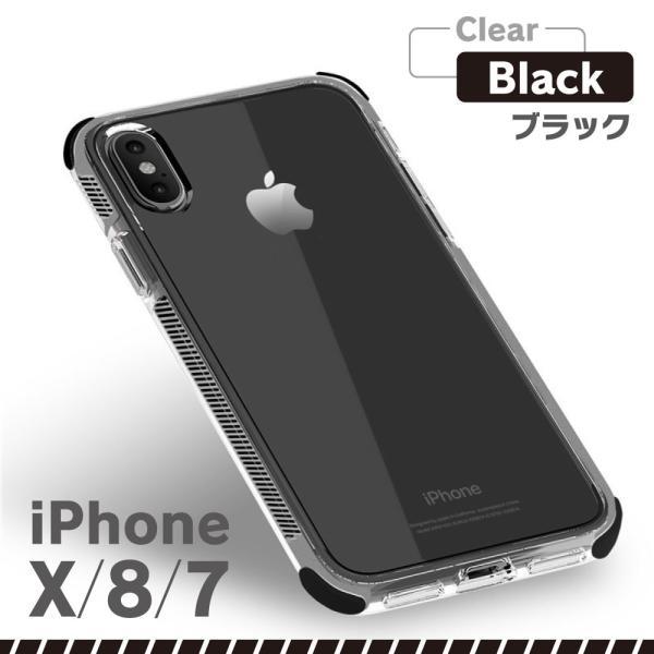 スマホケース iPhone iPhoneX iPhone8 iPhone7 耐衝撃 ソフト セール品 monocase-store 09