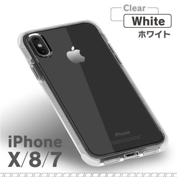 スマホケース iPhone iPhoneX iPhone8 iPhone7 耐衝撃 ソフト セール品 monocase-store 10