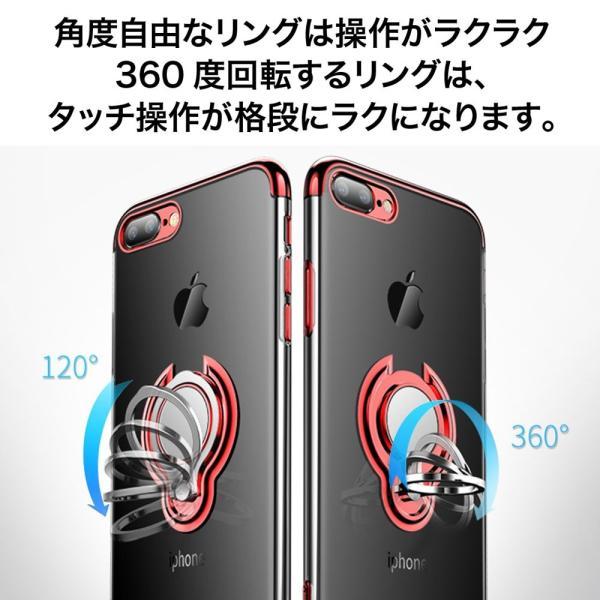 訳ありセール わけあり iPhone ケース iPhone 8 iPhone X iPhone 8プラス クリア ソフト 薄型 軽量 バンカーリング付きケース monocase-store 02